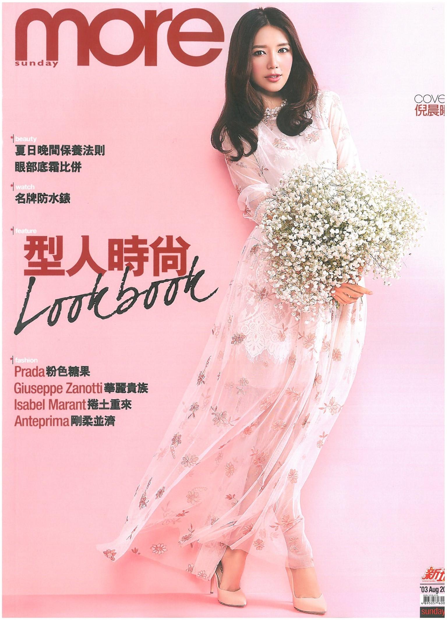 More Magazine November 2014 Issue: More Magazine